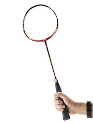 Holy PI Unisex Smart Badminton Racket  with Analysis Software  PC Version