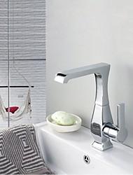 rotatif laiton chromé bassin salle de bains robinet d'évier - argent