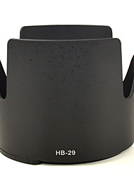 mengs® HB-29 лепесток форма бленда для Nikon 70-200mm F / 2,8 г-AFS ред если-