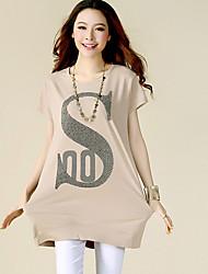 Camiseta (Algodão) Casual - Média - Padrão