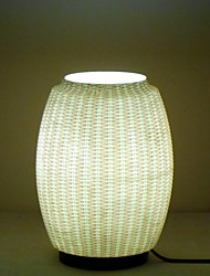 Bamboo Pattern Table Lamp