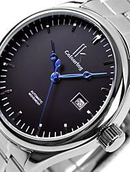 мужская avtive моды механического легирования часы (разных цветов)