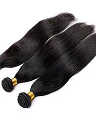 3Pcs Lot Straight 10Inch  Virgin  Remy Human Hair Chocolate Hair Weave