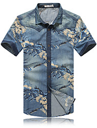 Men's large Floral Shirt Short Sleeved casual shirts China wind code men