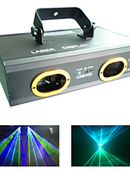 400mw Double Green and Blue Motor Beam Laser Light