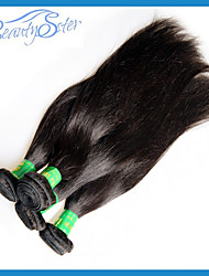 """4Pcs Lot Unproceesed Indian Virgin Hair Straight 10""""~28"""" 6A Real Human Hair Extensions Color1B"""