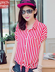 Muairen®Women'S Korean Long-Sleeved Striped Shirt Chiffon Shirt Blouse
