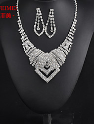 Bridal Jewelry Set Korean Fashion V-shaped wings necklace bride wedding dress accessories