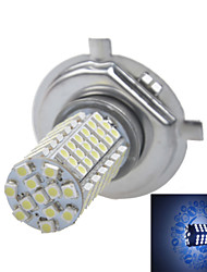 Car Modification Accessories 102-SMD3528 H4 18W LED White Light Fog Light 12V