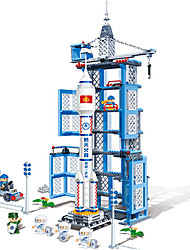 The Rocket Station Children Assembled Puzzle Blocks Toy Assembly Intelligence Spacecraft 872PCS