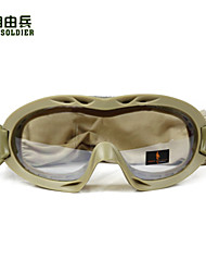 FreeSoldier Anti-UV Cycling Glasses with PVC Frame(Black Frame,Sand Frame,and Sand Frame and Black Len)
