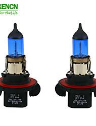 XENCN H13 12V 60/55W 5300K Blue Diamond Light Car Bulbs Headlight Xenon Look Halogen Lamp