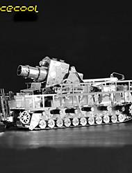 Германия Карл пистолет поезд 3d модели твердого металла автомобили собраны игрушки головоломки головоломки взрослые дети