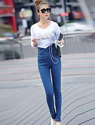 Women'sCross Waist Pencil Thin Waist Zipper Jeans