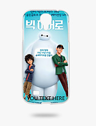 - für Galaxy S4 I9500 - Karton - Plastik - Mehrfarbig