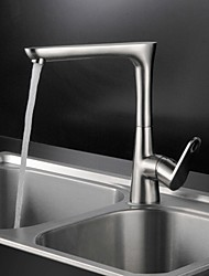 Contemporary Nickel Brushed Finish One Hole Single Handle Deck Mounted Rotatable  Brass Kitchen Faucet