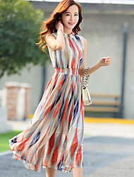 Mulheres Vestido Médio Sem Manga Colarinho Chinês Mulheres