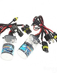 Car H4 35W 12000K HID Xenon Headlight Light Lamp Bulb (2PCS)