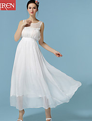 Muairen®Women'S High-Grade Dress White Dress Sexy And Elegant
