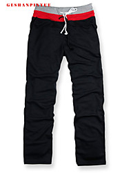 2015 New Fashionable Men Haroun Pants Trousers Slacks