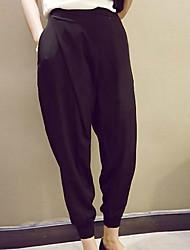 Women's Plus Size Casual Loose Harem Pants