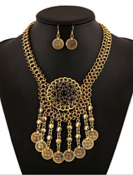 Vintage Style Zinc Alloy Ancient Coins Pattern Jewelery Set(Earrings & Necklace)