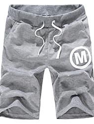 Men's Casual Prints Shorts