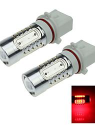 2X  5 COB  LED Red P13W PSX26W LED Bulb Non-polar  Fog Lamp Light 7.5W  AC/DC12-24V H402