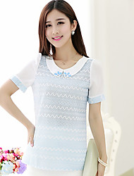 Women's Blue Blouse Short Sleeve
