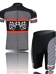 White Tiger Head Black Short Sleeved Jersey Suit, Moisture Cycling Wear, Motor Function Material