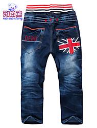 Waboats Winter Kids Girls Printed Flag Pocket Zipper Jean
