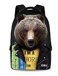 FOR U DESIGNS Unisex Bear Imitation Show Polyester Sports Laptop Backpacks