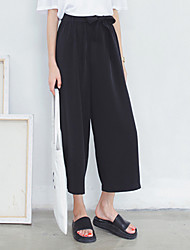 Women's Solid White/Black Loose Pants , Casual/Work