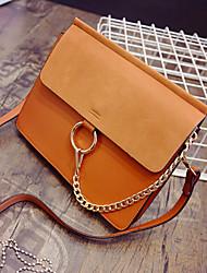 Women's Solid Color Flap Shoulder Bag (More Colors)
