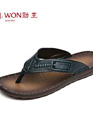 Zapatos de Hombre Casual Cuero Pantuflas Marrón/Negro