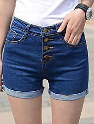 Women's Bodycon High-waist Shorts Jeans