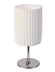 Simple Mini Table Lamp with Round Shade (C5003011)