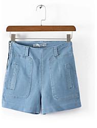 Women's High Waist Denim Shorts