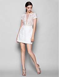 LAN TING BRIDE Short / Mini Scoop Bridesmaid Dress - See Through Short Sleeve Lace
