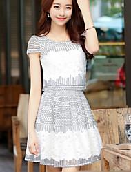 Women's Korea Style Lady Graceful Short Sleeve Slim Dress