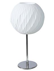 Modern Globe Table Lamp (C500943)