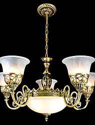 Bronze Chandeliers Seven-Lights Moire-Glass European Retro Classic 220V