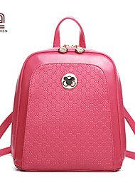 Handcee® Hot Selling Good Quality Woman PU Embossing Backpack