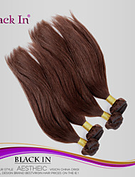 "4Pcs/Lot 8""-28"" Unprocessed Brazilian Virgin Hair Dark Brown Straight Human Hair Weave  Tangle Free Hair Extensions"