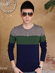 The new sweater slim fashion leisure all-match male Korean youth sweater tide