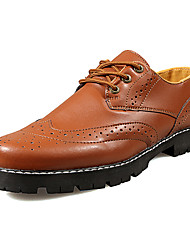 Brogue Leather Shoes for Men Breathable Oxford Business Shoes Wedding Shoes EU 38-43