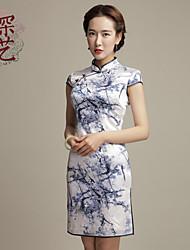 cheongsam/Cocktail Party Dress - Multi-color Sheath/Column High Neck Short/cheongsam
