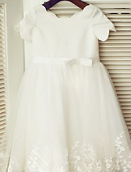 Princess Knee-length Flower Girl Dress - Lace/Satin Short Sleeve