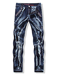 BIEPA® 2015 New Men Hip Hop Patchwork Jeans