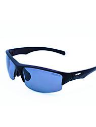 Driving  100% UV Wrap Sports Glasses